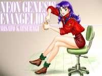 Evangelion90.jpg