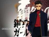 Evangelion92.jpg