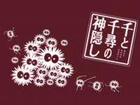 Chihiro41.jpg