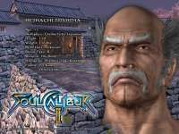 Soulcalibur2_1.jpg