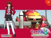 Sakura3-Erica.jpg